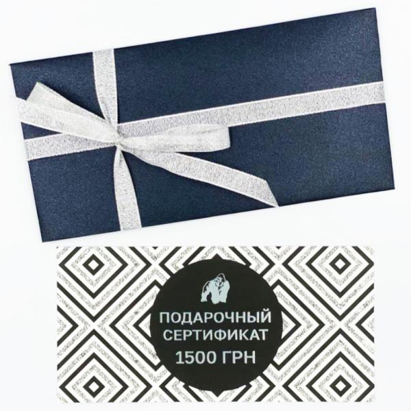1500 грн