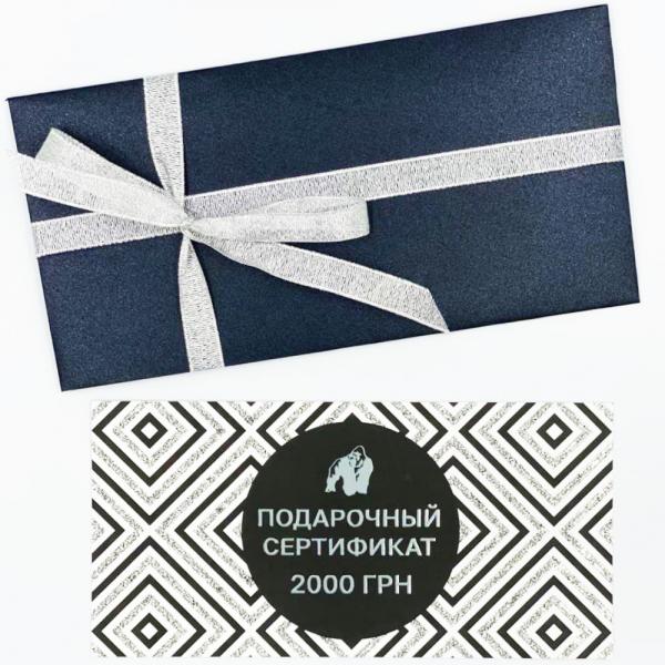 2000 грн