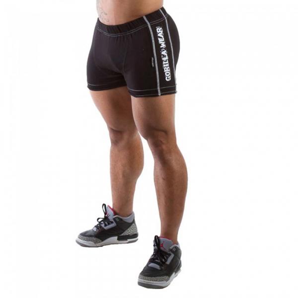 Hotpant Heavy Shorts